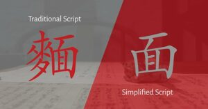 best chinese fonts