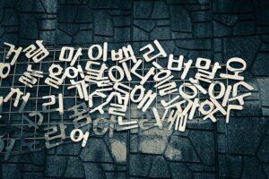 korean language popularity