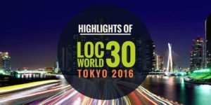 LOC World