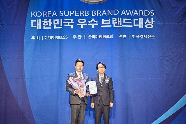 Congratulations to the Korea Team!