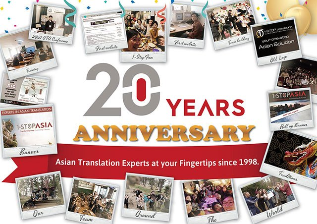 We just reached 20 years since we started and we want to share it with you