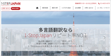 1-StopJapan