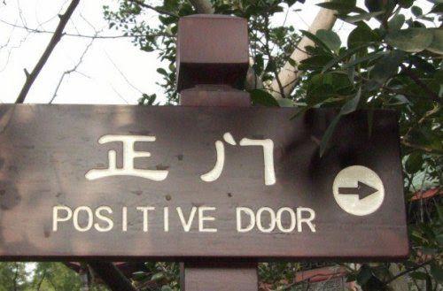 MTPE Machine translation