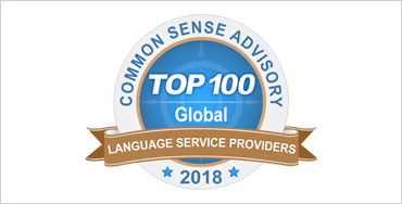 CSA TOP 100 LSP in the World