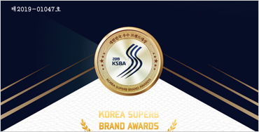 1-STOP EDU TOP BRAND IN KOREA AWARDS
