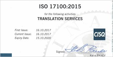 ISO Certificates 17100:2015