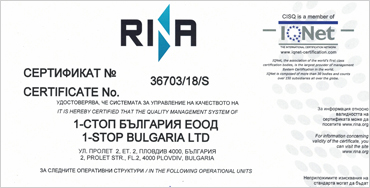 ISO Certificates 9001:2015