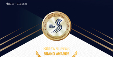 TOP BRAND IN KOREA AWARDS