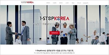 1-StopKorea