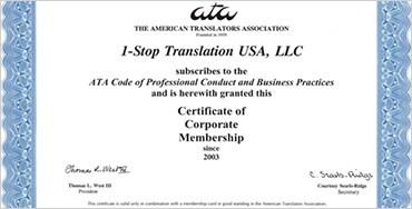 ATA Membership Certificate