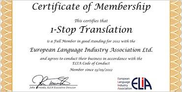 ACROSS Certificate
