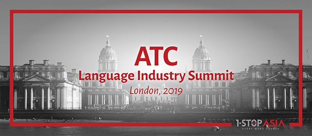 ATC Language Industry Summit 2019