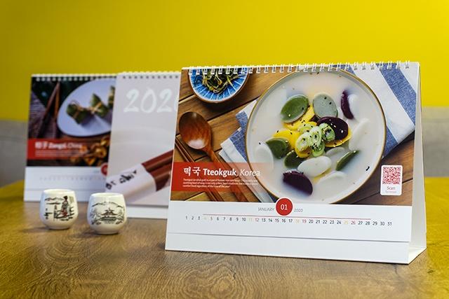 1-StopAsia Calendar 2020 Edition