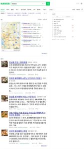Naver search engine online