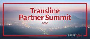 transline partner summit