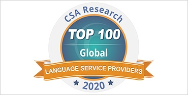 CSA TOP 100 LSP in the World 2020
