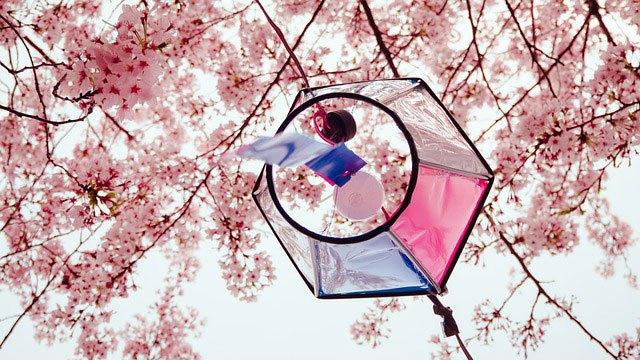 Japanese Golden Week