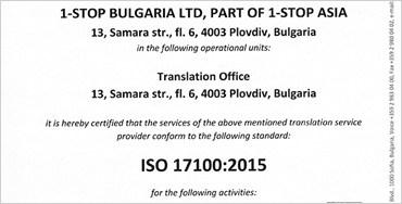 ISO Recertification 17100:2015 2021